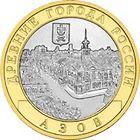 10 рублей - Азов (XIII в) латунь/мельхиор 2008 ММД