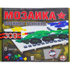 """Мозаика """"Военная техника"""" (300 элементов)"""