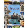 Самые интересные путешествия. Италия