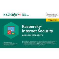 Kaspersky Internet Security для всех устройств (5 ПК). Лицензия на 1 год